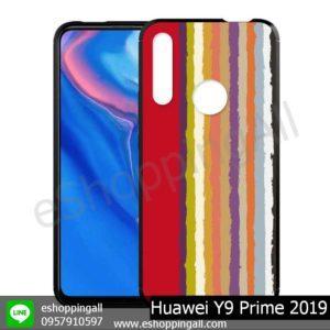 MHW-018A112 Huawei Y9 Prime 2019 เคสมือถือหัวเหว่ยขอบยางพิมพ์ลายเคลือบใส