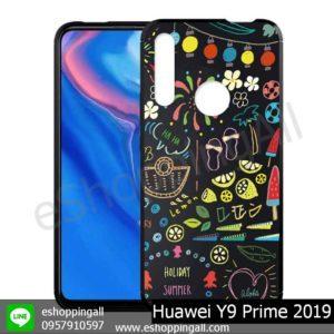 MHW-018A113 Huawei Y9 Prime 2019 เคสมือถือหัวเหว่ยขอบยางพิมพ์ลายเคลือบใส