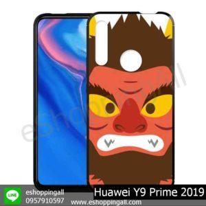 MHW-018A116 Huawei Y9 Prime 2019 เคสมือถือหัวเหว่ยขอบยางพิมพ์ลายเคลือบใส