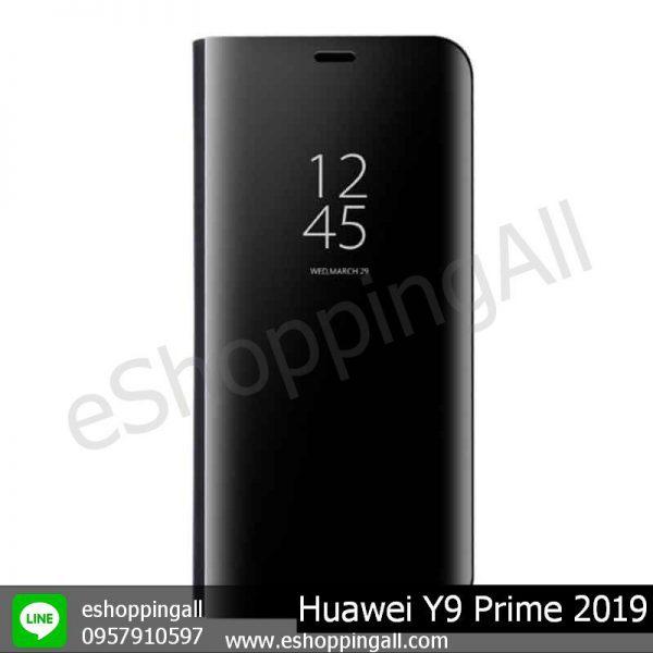 MHW-018A301 Huawei Y9 Prime 2019 เคสมือถือหัวเหว่ยฝาพับกระจกเงา