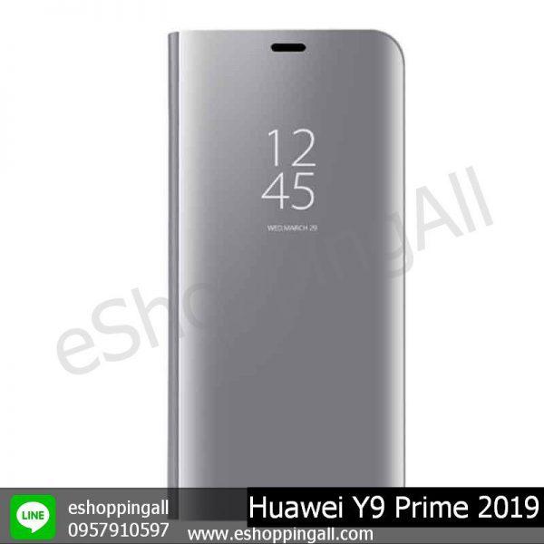 MHW-018A302 Huawei Y9 Prime 2019 เคสมือถือหัวเหว่ยฝาพับกระจกเงา