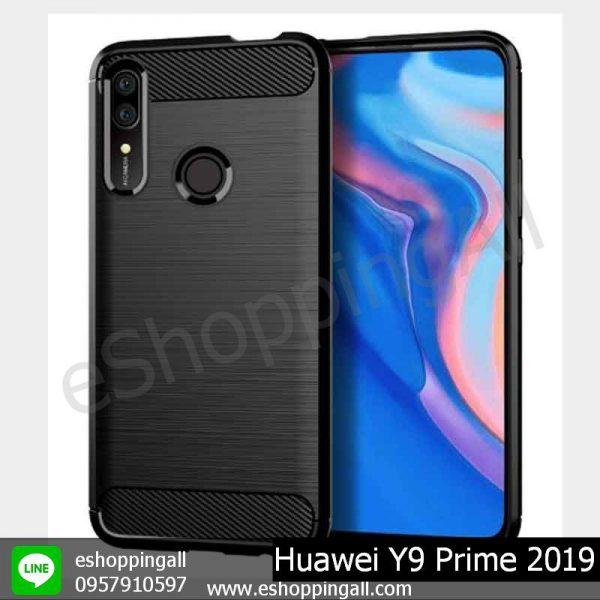 MHW-018A401 Huawei Y9 Prime 2019 เคสมือถือหัวเหว่ยยางนิ่มกันกระแทก