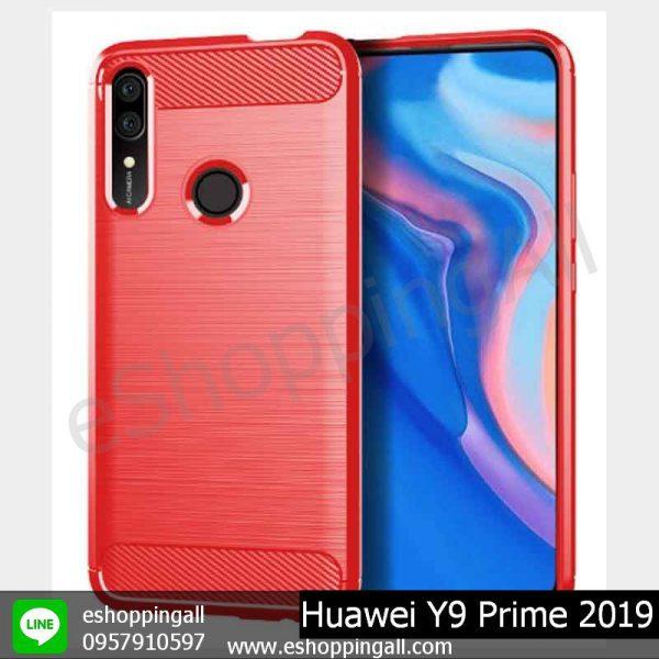 MHW-018A402 Huawei Y9 Prime 2019 เคสมือถือหัวเหว่ยยางนิ่มกันกระแทก