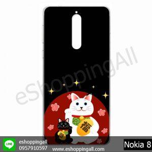 MNK-001A106 Nokia 8 เคสมือถือโนเกียแบบแข็งพิมพ์ลาย