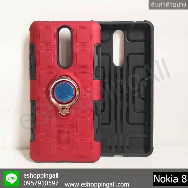 MNK-001A201 Nokia 8 เคสมือถือโนเกียกันกระแทกพร้อมแหวนแม่เหล็ก