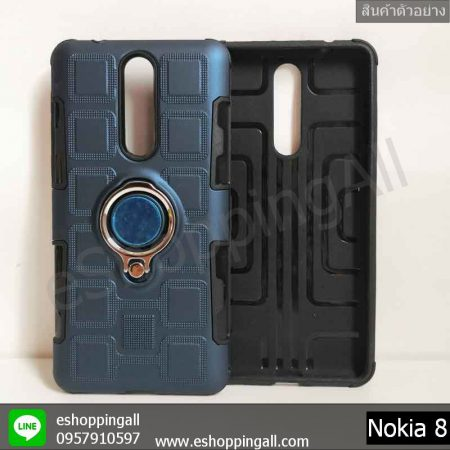 MNK-001A202 Nokia 8 เคสมือถือโนเกียกันกระแทกพร้อมแหวนแม่เหล็ก