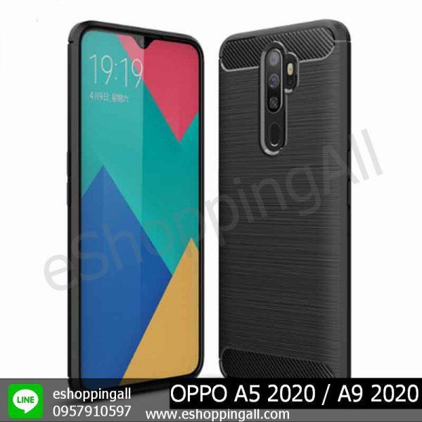 MOP-010A401 OPPO A5 2020 / A9 2020 เคสมือถือออปโป้แบบยางนิ่มกันกระแทก