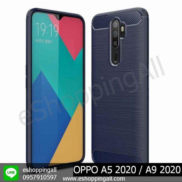 MOP-010A402 OPPO A5 2020 / A9 2020 เคสมือถือออปโป้แบบยางนิ่มกันกระแทก