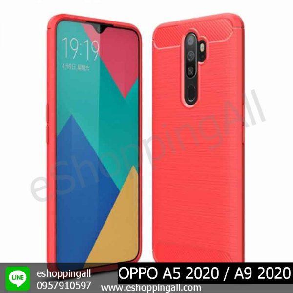 MOP-010A403 OPPO A5 2020 / A9 2020 เคสมือถือออปโป้แบบยางนิ่มกันกระแทก
