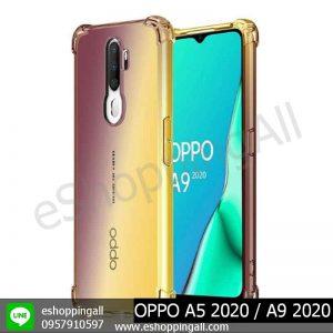 MOP-010A201 OPPO A5 2020 / A9 2020 เคสมือถือออปโป้แบบยางนิ่ม สีพาสเทล