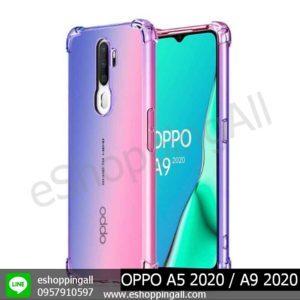 MOP-010A205 OPPO A5 2020 / A9 2020 เคสมือถือออปโป้แบบยางนิ่ม สีพาสเทล