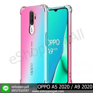 MOP-010A203 OPPO A5 2020 / A9 2020 เคสมือถือออปโป้แบบยางนิ่ม สีพาสเทล
