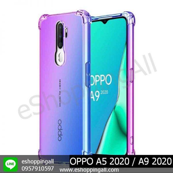 MOP-010A204 OPPO A5 2020 / A9 2020 เคสมือถือออปโป้แบบยางนิ่ม สีพาสเทล