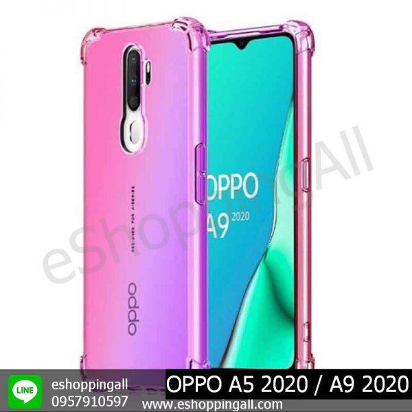 MOP-010A202 OPPO A5 2020 / A9 2020 เคสมือถือออปโป้แบบยางนิ่ม สีพาสเทล