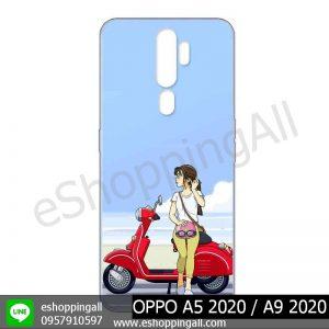 MOP-010A102 OPPO A5 2020 / A9 2020 เคสมือถือออปโป้แบบแข็งพิมพ์ลาย