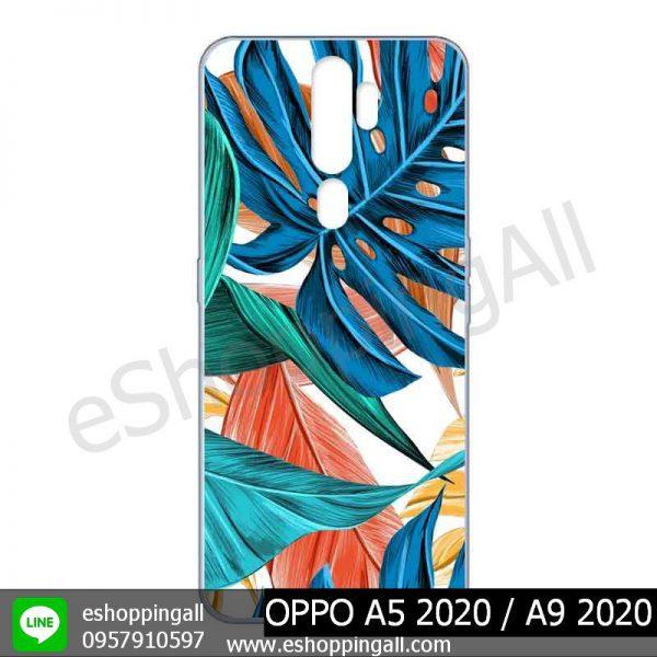 MOP-010A108 OPPO A5 2020 / A9 2020 เคสมือถือออปโป้แบบแข็งพิมพ์ลาย