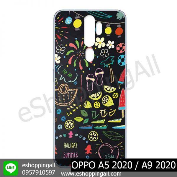 MOP-010A110 OPPO A5 2020 / A9 2020 เคสมือถือออปโป้แบบแข็งพิมพ์ลาย