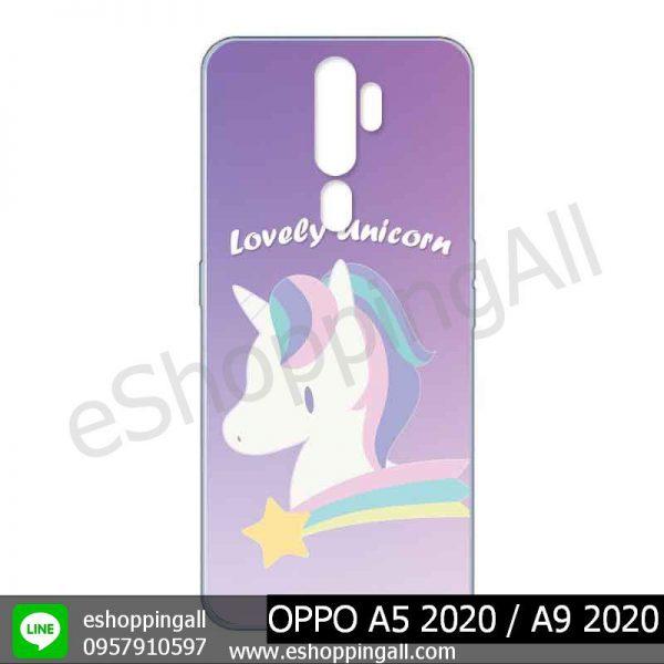 MOP-010A111 OPPO A5 2020 / A9 2020 เคสมือถือออปโป้แบบแข็งพิมพ์ลาย