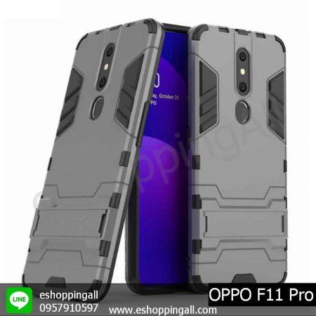 MOP-006A202 OPPO F11 Pro เคสมือถือออปโป้กันกระแทก