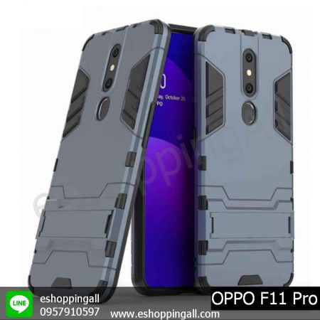 MOP-006A203 OPPO F11 Pro เคสมือถือออปโป้กันกระแทก