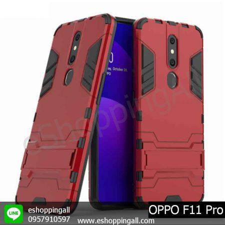 MOP-006A204 OPPO F11 Pro เคสมือถือออปโป้กันกระแทก