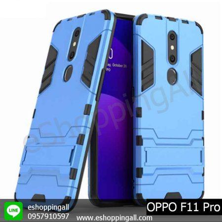 MOP-006A205 OPPO F11 Pro เคสมือถือออปโป้กันกระแทก