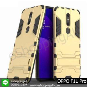 MOP-006A206 OPPO F11 Pro เคสมือถือออปโป้กันกระแทก