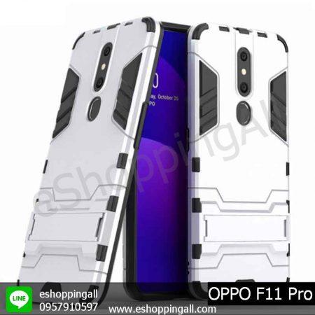 MOP-006A207 OPPO F11 Pro เคสมือถือออปโป้กันกระแทก