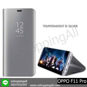MOP-006A305 OPPO F11 Pro เคสมือถือออปโป้ฝาพับกระจกเงา