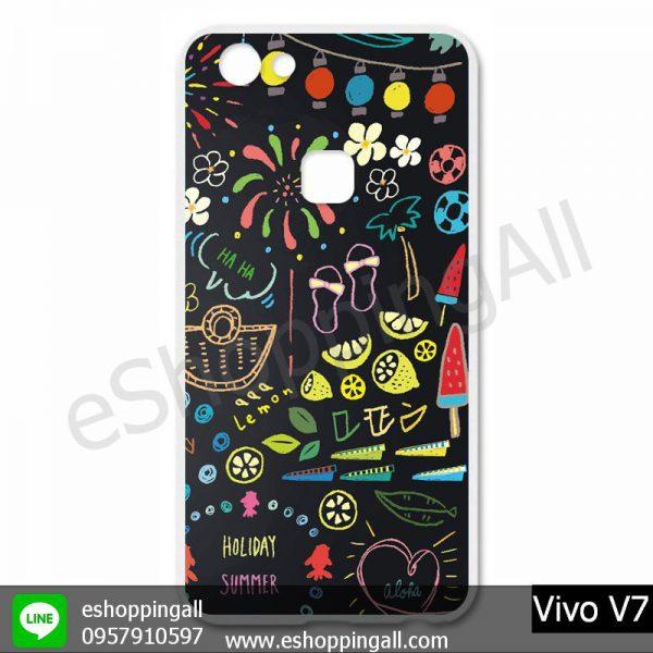 MVI-006A108 Vivo V7 เคสมือถือวีโว่แบบแข็งพิมพ์ลาย
