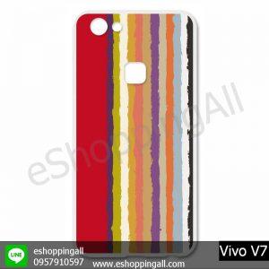 MVI-006A109 Vivo V7 เคสมือถือวีโว่แบบแข็งพิมพ์ลาย
