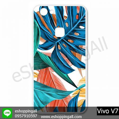 MVI-006A118 Vivo V7 เคสมือถือวีโว่แบบแข็งพิมพ์ลาย