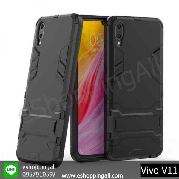 MVI-001A201 Vivo V11 เคสมือถือวีโว่กันกระแทก