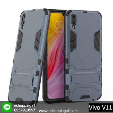 MVI-001A202 Vivo V11 เคสมือถือวีโว่กันกระแทก