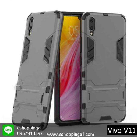 MVI-001A203 Vivo V11 เคสมือถือวีโว่กันกระแทก