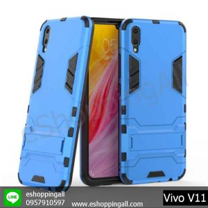 MVI-001A204 Vivo V11 เคสมือถือวีโว่กันกระแทก