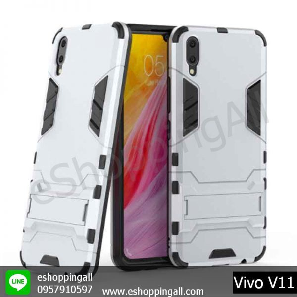 MVI-001A205 Vivo V11 เคสมือถือวีโว่กันกระแทก