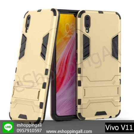 MVI-001A207 Vivo V11 เคสมือถือวีโว่กันกระแทก