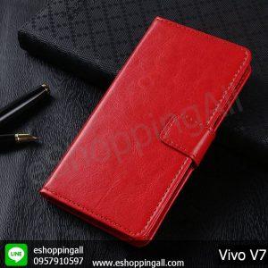 MVI-001A301 Vivo V11 เคสมือถือวีโว่ฝาพับหนัง PU