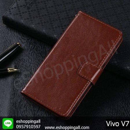 MVI-001A302 Vivo V11 เคสมือถือวีโว่ฝาพับหนัง PU