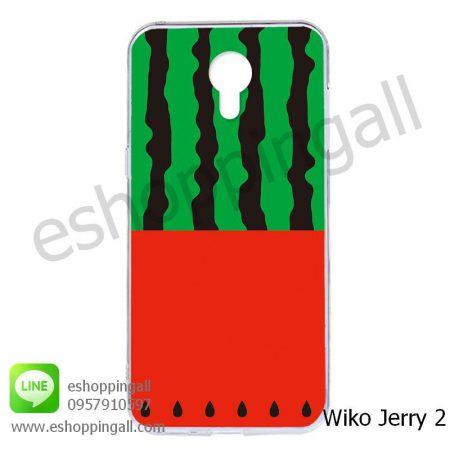 MWI-007A103 Wiko Jerry 2 เคสมือถือวีโก้แบบยางนิ่มพิมพ์ลาย