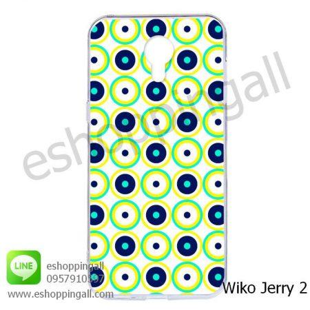 MWI-007A104 Wiko Jerry 2 เคสมือถือวีโก้แบบยางนิ่มพิมพ์ลาย