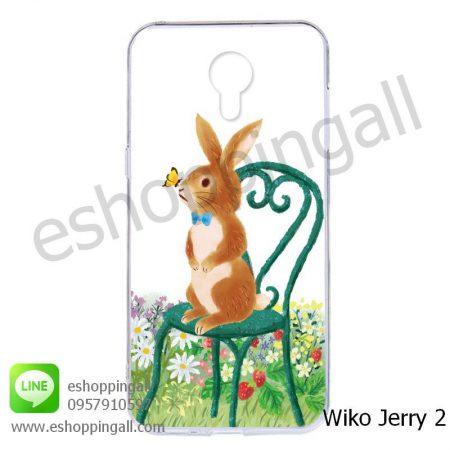 MWI-007A105 Wiko Jerry 2 เคสมือถือวีโก้แบบยางนิ่มพิมพ์ลาย