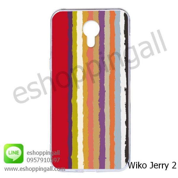 MWI-007A108 Wiko Jerry 2 เคสมือถือวีโก้แบบยางนิ่มพิมพ์ลาย