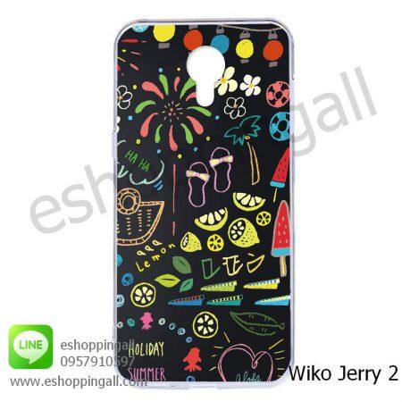 MWI-007A111 Wiko Jerry 2 เคสมือถือวีโก้แบบยางนิ่มพิมพ์ลาย