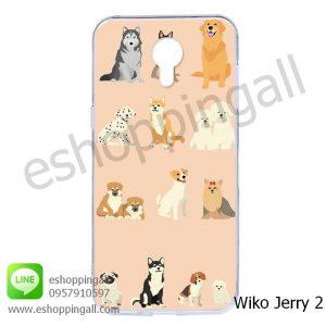 MWI-007A112 Wiko Jerry 2 เคสมือถือวีโก้แบบยางนิ่มพิมพ์ลาย