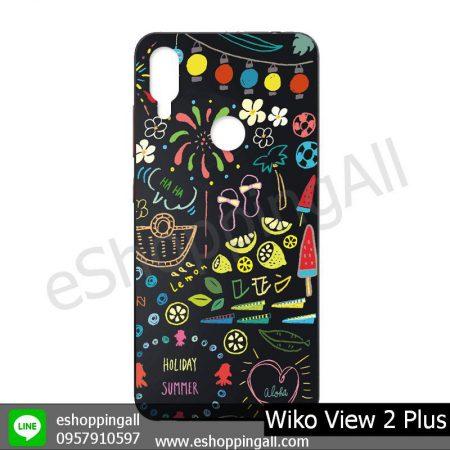 MWI-011A112 Wiko View 2 Plus เคสมือถือวีโก้แบบยางนิ่มพิมพ์ลาย