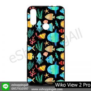 MWI-012A102 Wiko View 2 Pro เคสมือถือวีโก้แบบยางนิ่มพิมพ์ลาย