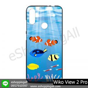 MWI-012A104 Wiko View 2 Pro เคสมือถือวีโก้แบบยางนิ่มพิมพ์ลาย