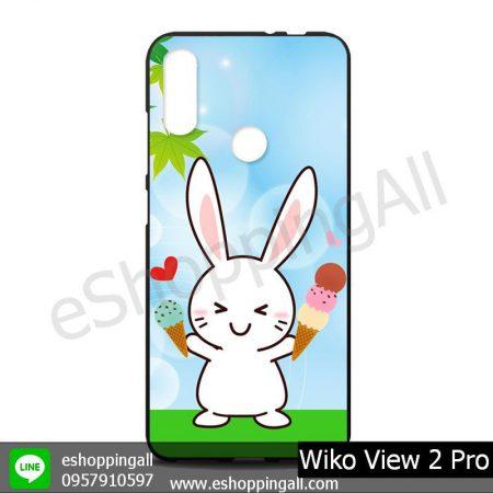 MWI-012A105 Wiko View 2 Pro เคสมือถือวีโก้แบบยางนิ่มพิมพ์ลาย
